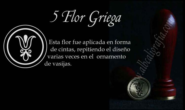 Sello para lacrar con diseño de flor griega