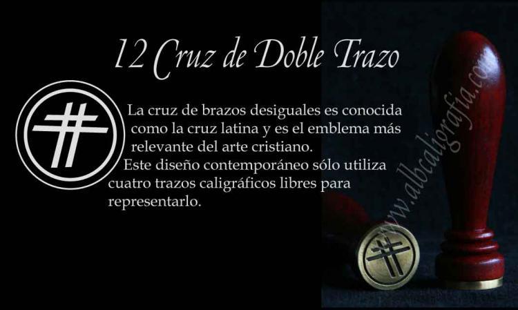 sello para lacrar con diseño de cruz de doble trazo
