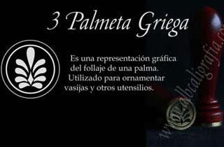 Sello para lacrar con diseño de palmeta griega
