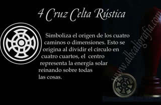 Sello para lacrar con diseño de cruz celta rústica