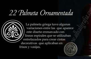 Sello para lacrar con diseño de palmeta griega ornamentada
