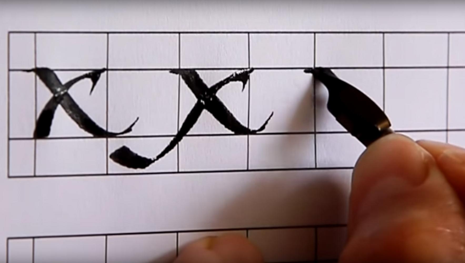Trazo caligráfico de letra Uncial parte tres