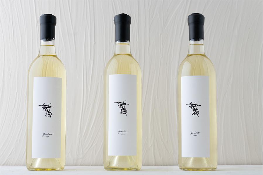 lacre biodegradable estandar rojo negro